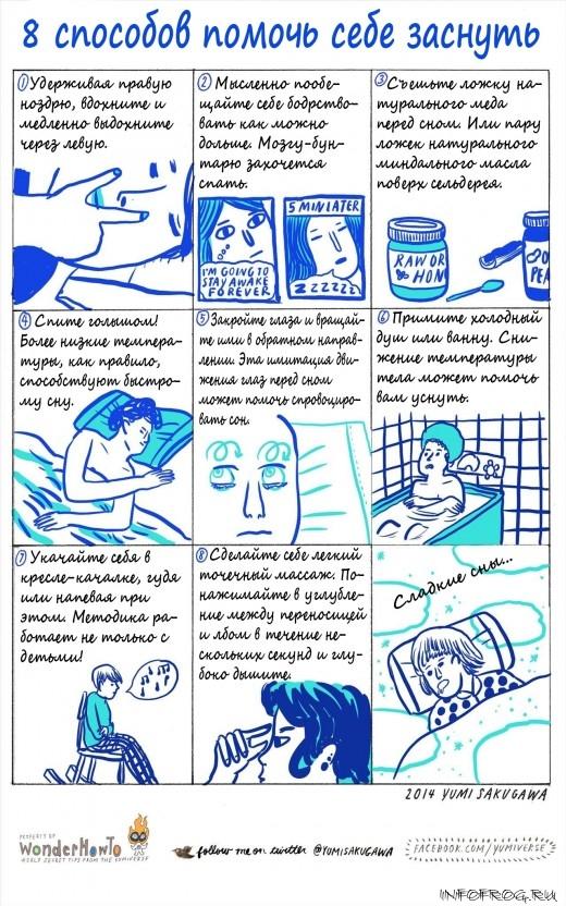 02070256-Unconventional-Sleep-Tips-Infographics-520x832