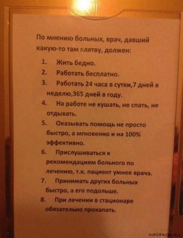 narod13