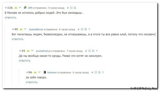 prikol24