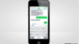 Как запретить iPhone исправлять правильные слова