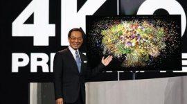 В Японии запустили телевидение в уникальном формате