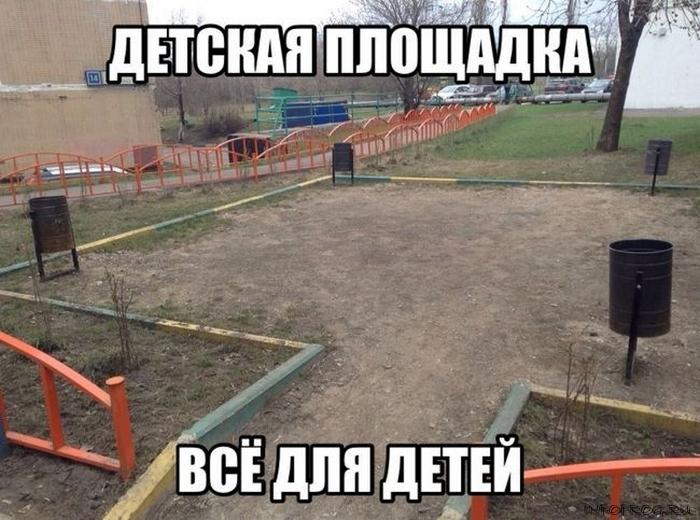 russia6