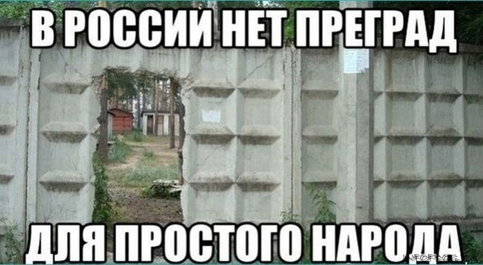 russia8