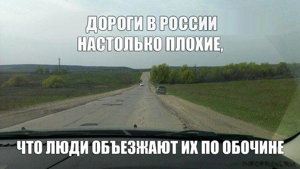 1402340948_a3_16