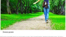 14 способов, которые избавят вас от стресса!