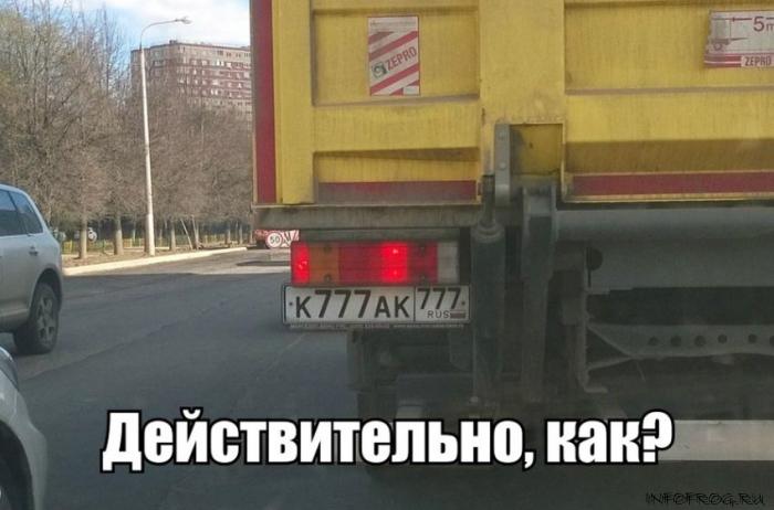 avto17