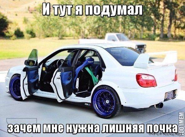 avto19