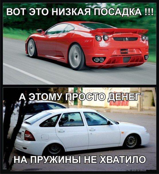 avto24