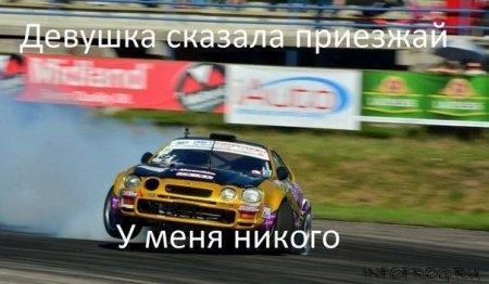 avto3