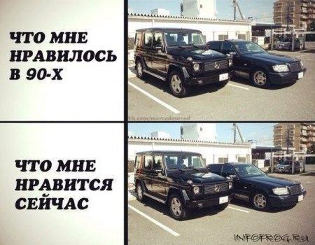 avto7