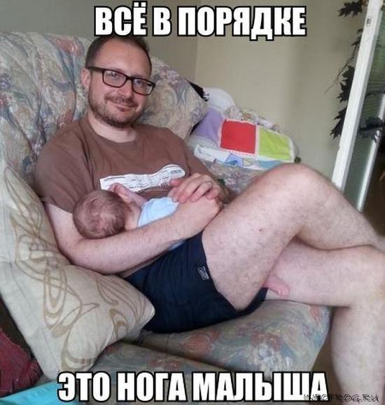 prikol3