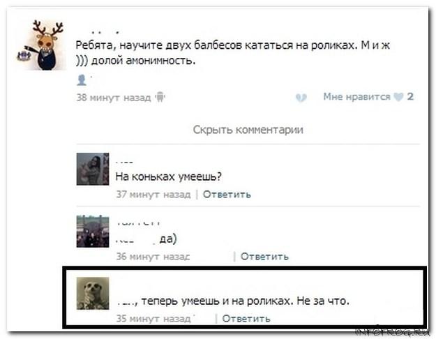 kommentarii4