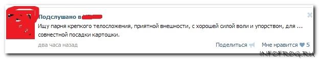 comment15