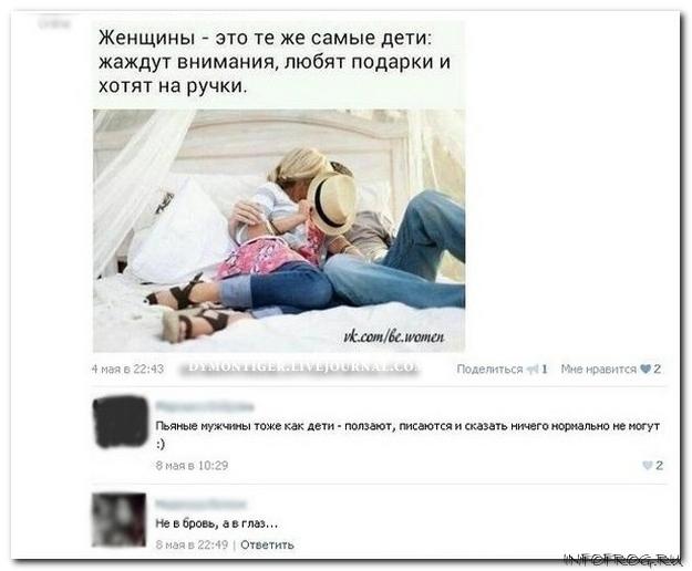 comment6