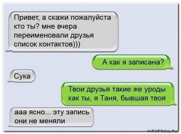 comment9