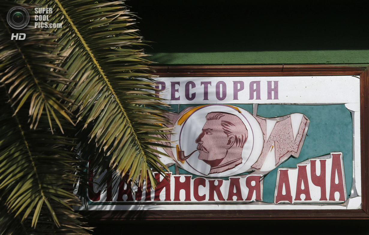 "Signboard of the restaurant ""Stalinskaya dacha"" is seen inside the Soviet dictator Joseph Stalinís Villa in Sochi"