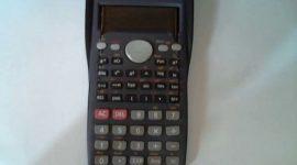 Калькулятор, который поможет вам сдать экзамен