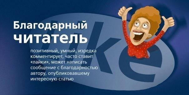 bestpozitiv.ru