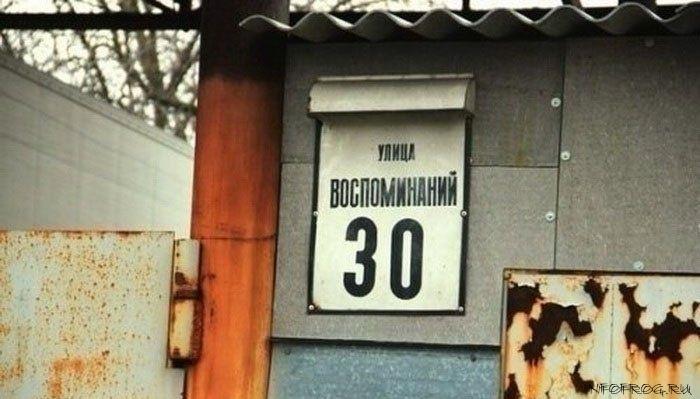 street11