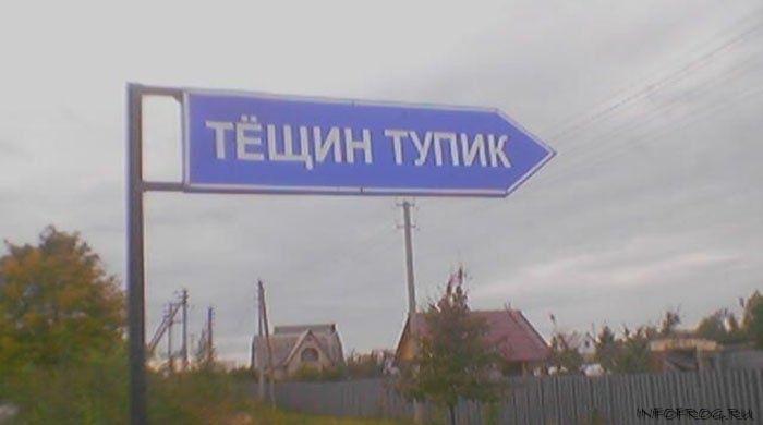 street13