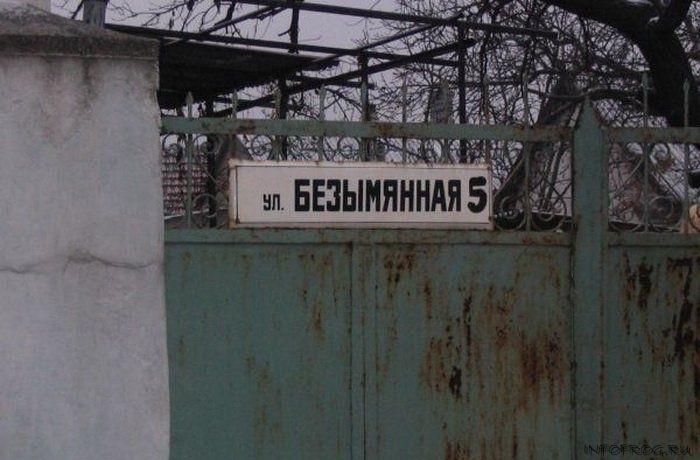 street14