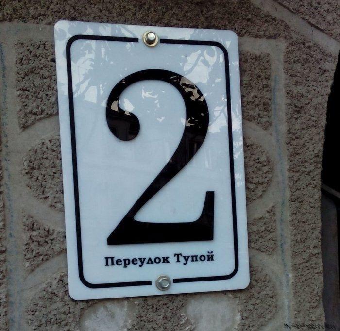 street17