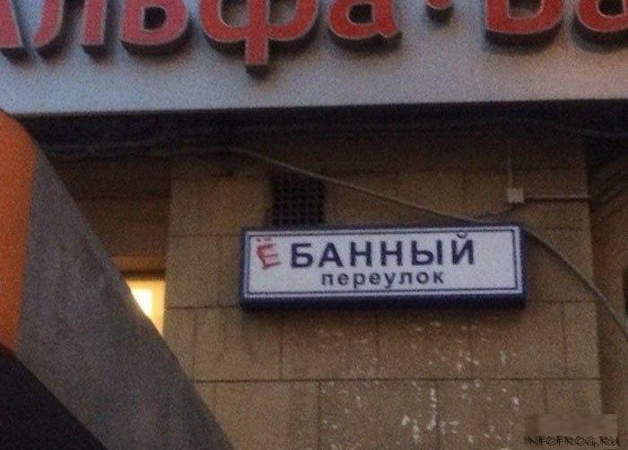 street20