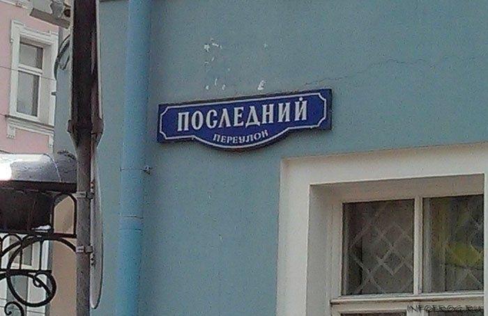 street21