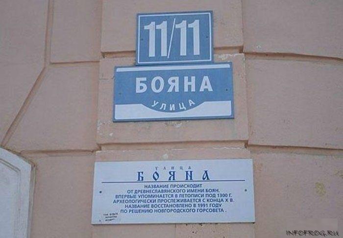 street22