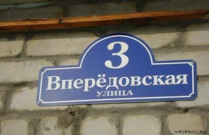 street28