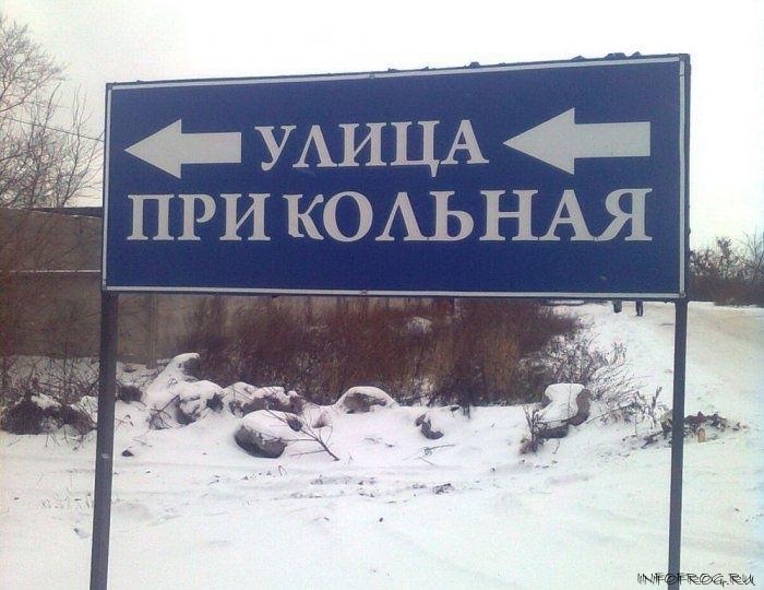 street7