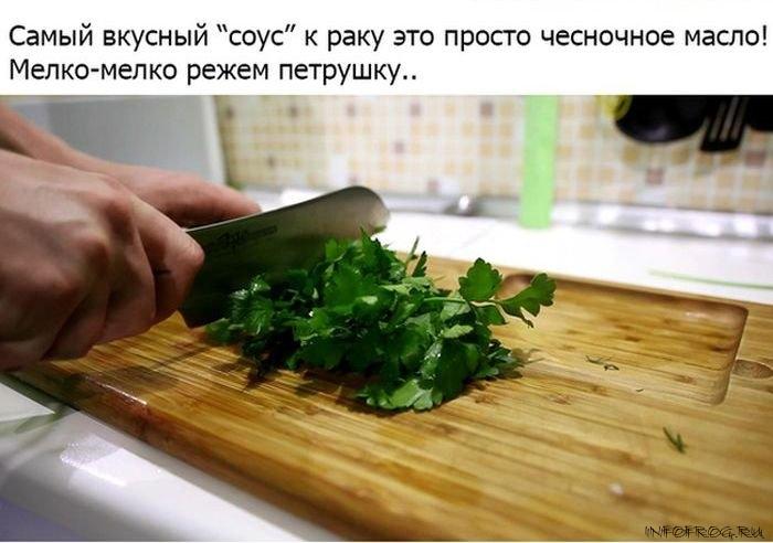 kak_pravilno_varit_rakov10