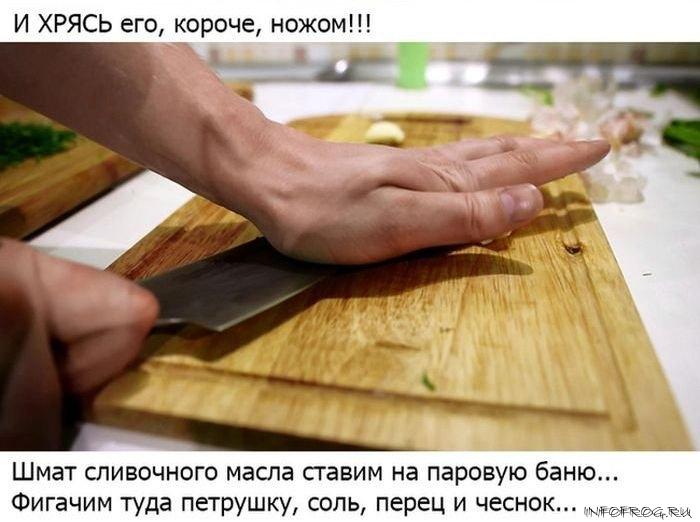 kak_pravilno_varit_rakov12