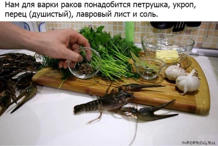 kak_pravilno_varit_rakov3
