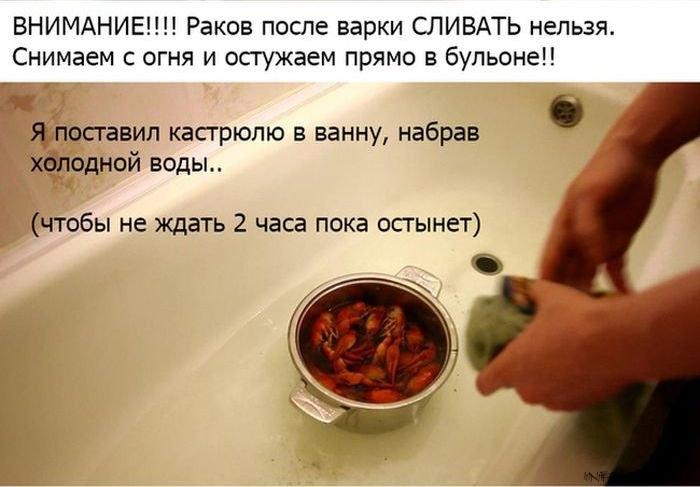 kak_pravilno_varit_rakov8