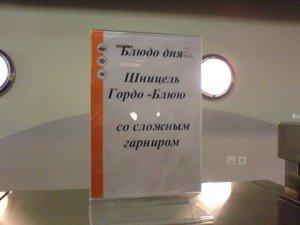 Идиотские инструкции