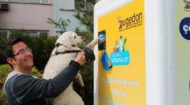 С заботой о братьях меньших: вединговые автоматы для животных на улицах Стамбула