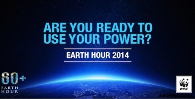Earth_Hour_2014 1