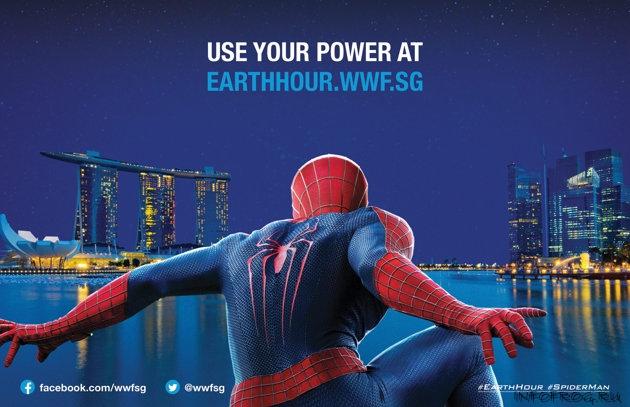 Earth_Hour_2014 6